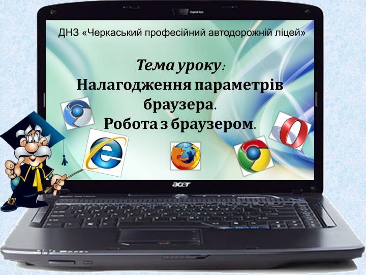 download Aufbauorganisation, Ablauforganisation: Einführung in die Betriebsorganisation, Aufgabenanalyse,