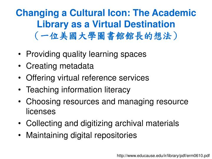 Changing a Cultural Icon: The Academic Library as a Virtual Destination