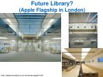 future library apple flagship in london