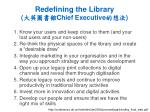 redefining the library chief executive