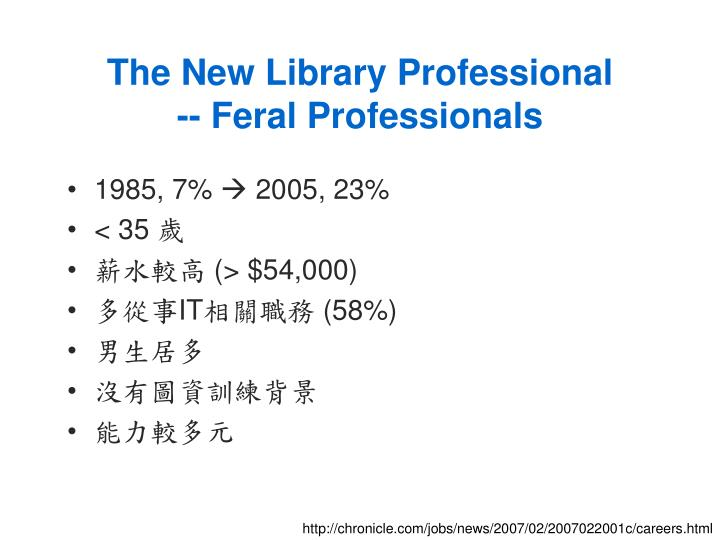 The New Library Professional