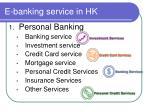 e banking service in hk1
