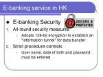 e banking service in hk3