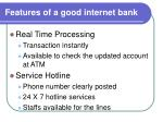features of a good internet bank3
