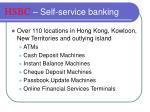hsbc self service banking