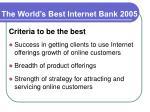 the world s best internet bank 2005