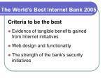 the world s best internet bank 20051