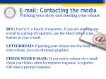 e mail contacting the media2