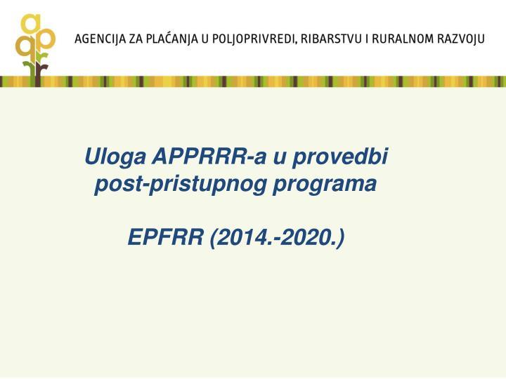 Uloga APPRRR-a u provedbi
