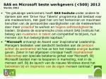 sas en microsoft beste werkgevers 500 2012 vlerick 2012