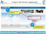login to the oracle application
