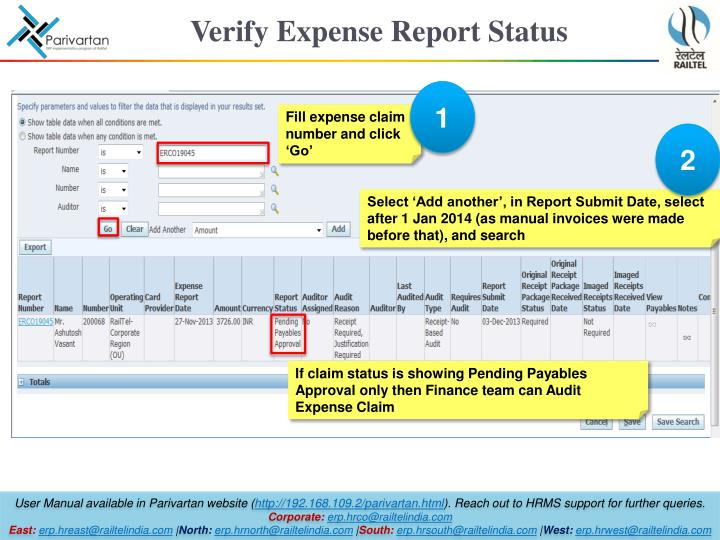 Verify Expense Report Status