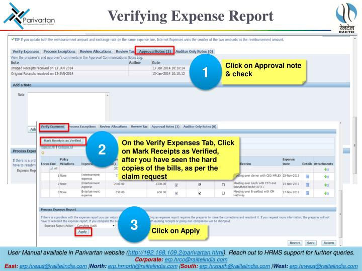 Verifying Expense Report
