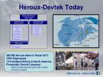 h roux devtek today