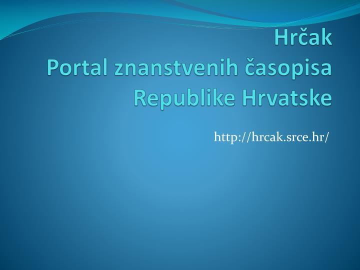 hr ak portal znanstvenih asopisa republike hrvatske