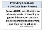 providing feedback in the data team process