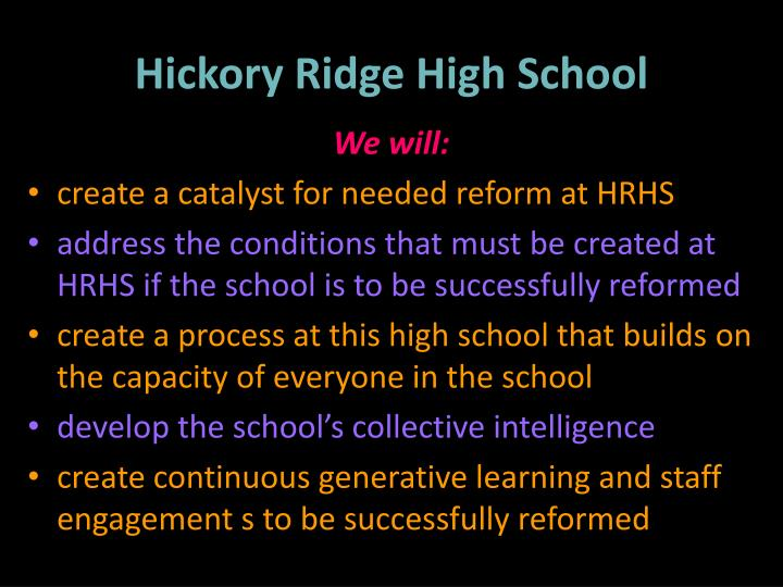 Hickory Ridge High School