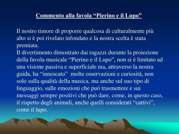 """Commento alla favola """"Pierino e il Lupo"""""""