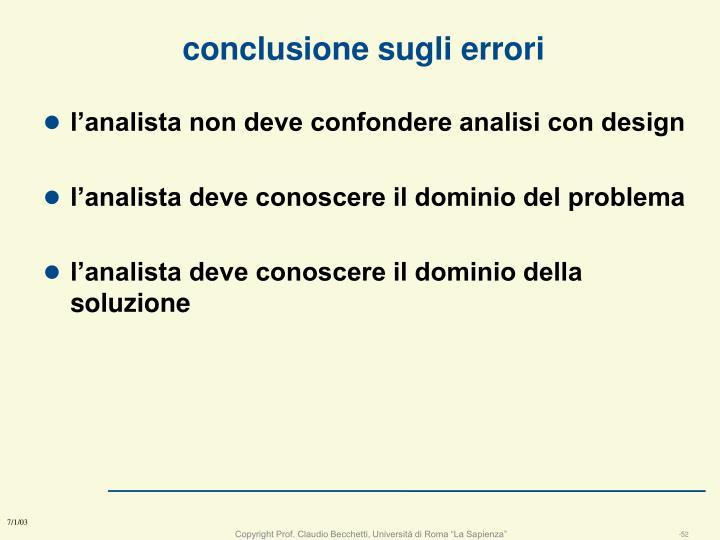 l'analista non deve confondere analisi con design
