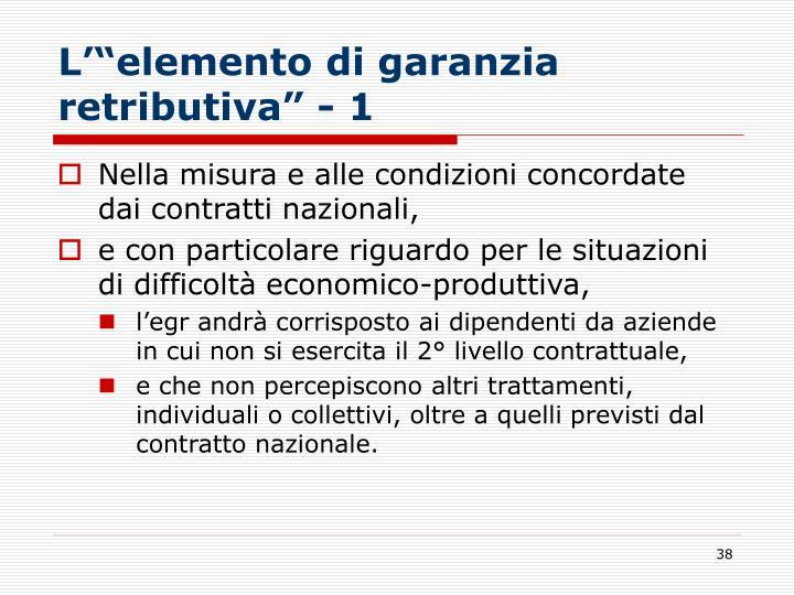 """L'""""elemento di garanzia retributiva"""" - 1"""