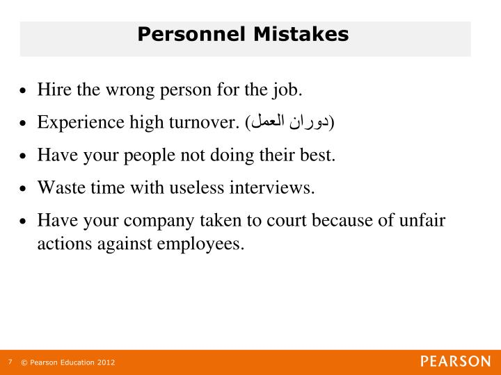 Personnel Mistakes