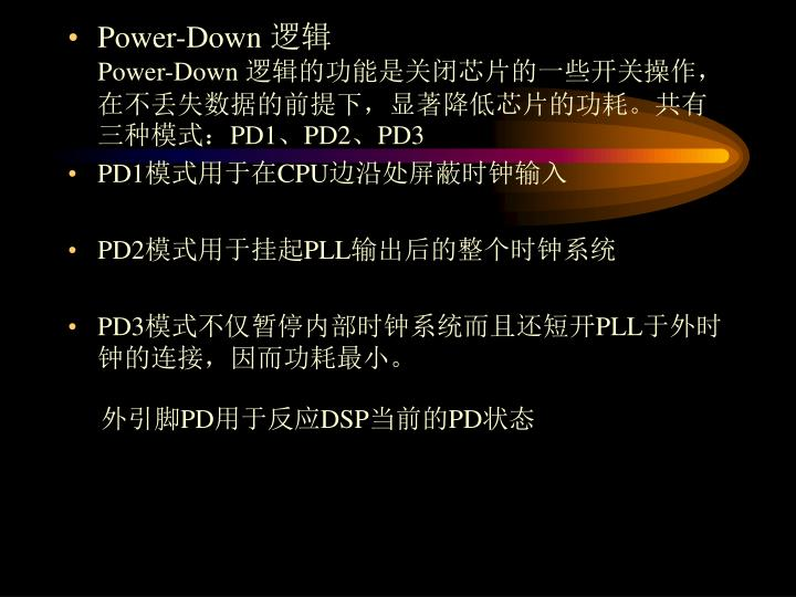 Power-Down