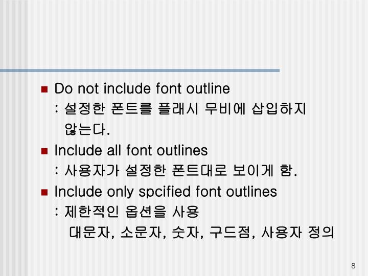 Do not include font outline