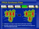 fpga synthesis flow