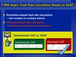ftbm step2 fault rate calculation based on ssat