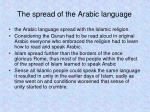 the spread of the arabic language