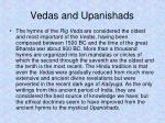 vedas and upanishads1