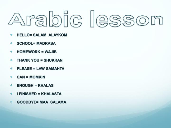 Arabic lesson