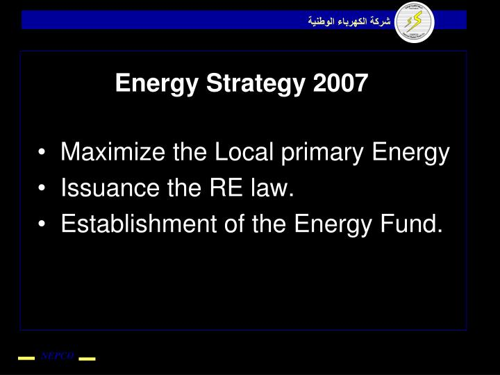 Energy Strategy 2007