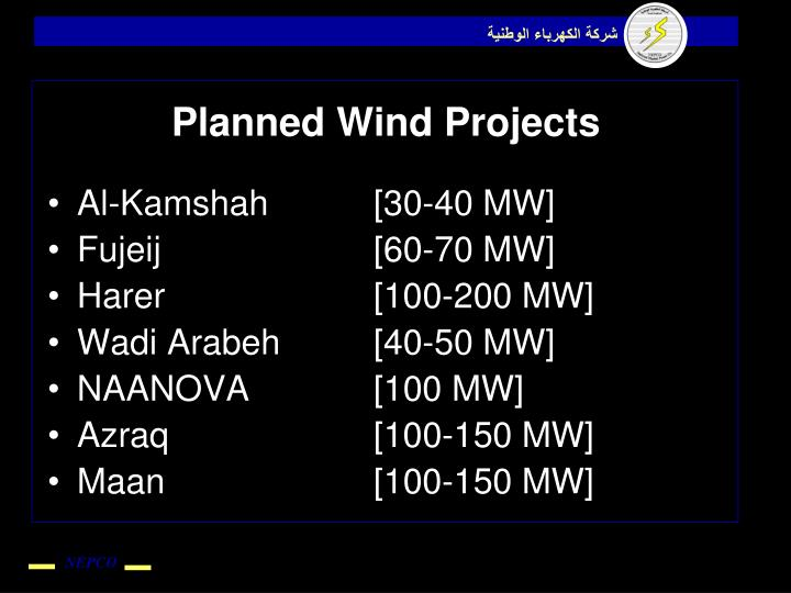 Planned Wind Projects