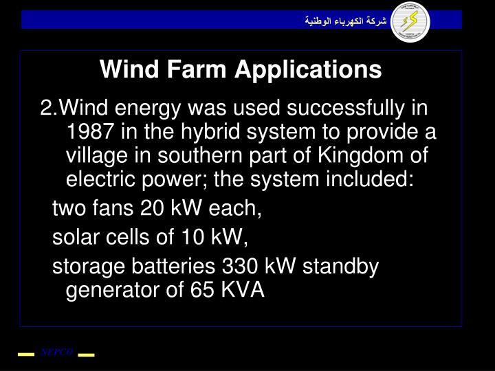 Wind Farm Applications