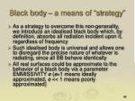 black body a means of strategy