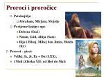 proroci i proro ice