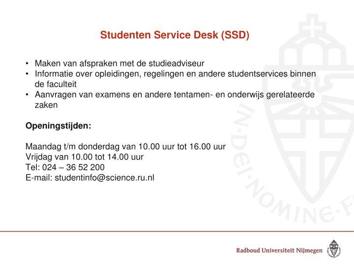 Studenten Service Desk (SSD)