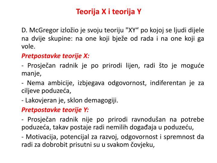 Teorija X i teorija Y
