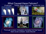 what caused these failures