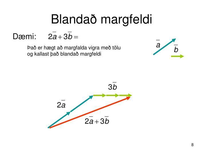 Blandað margfeldi