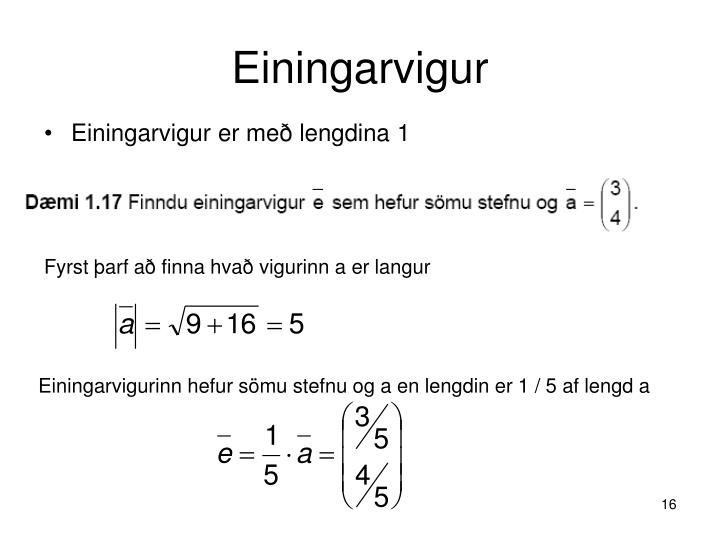 Einingarvigur