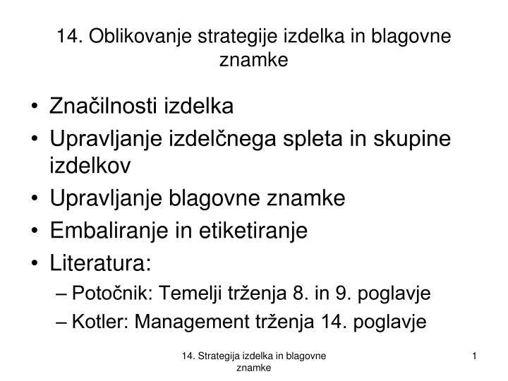 14. Oblikovanje strategije izdelka in blagovne znamke