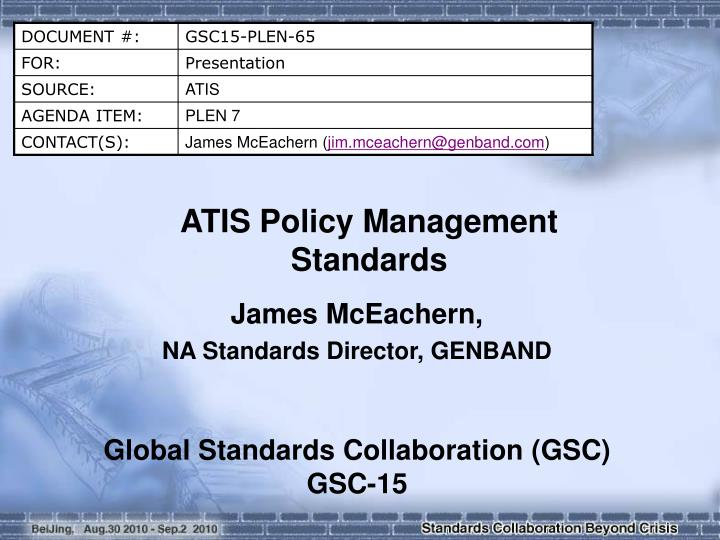 ATIS Policy Management