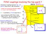 fcnc couplings involving the top quark