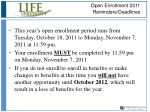open enrollment 2011 reminders deadlines