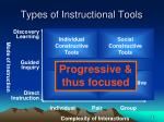 types of instructional tools1