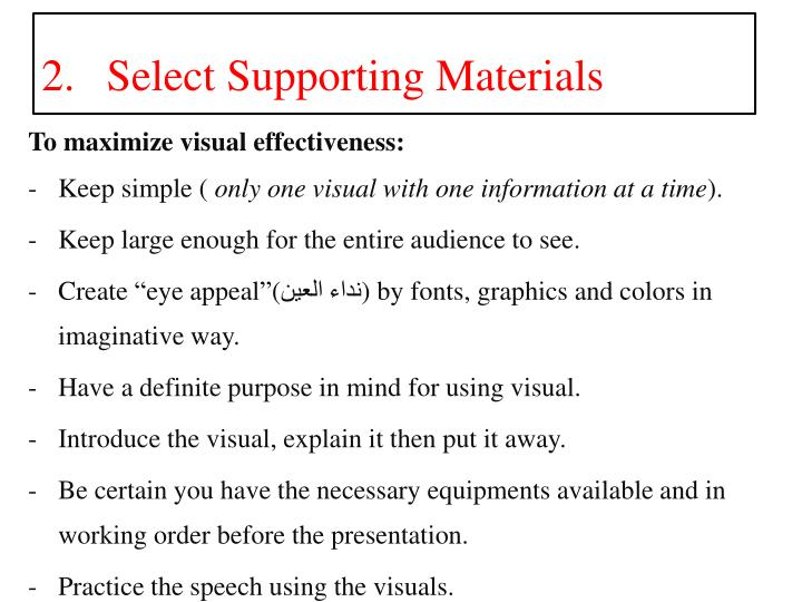 To maximize visual effectiveness: