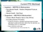 current pps workload