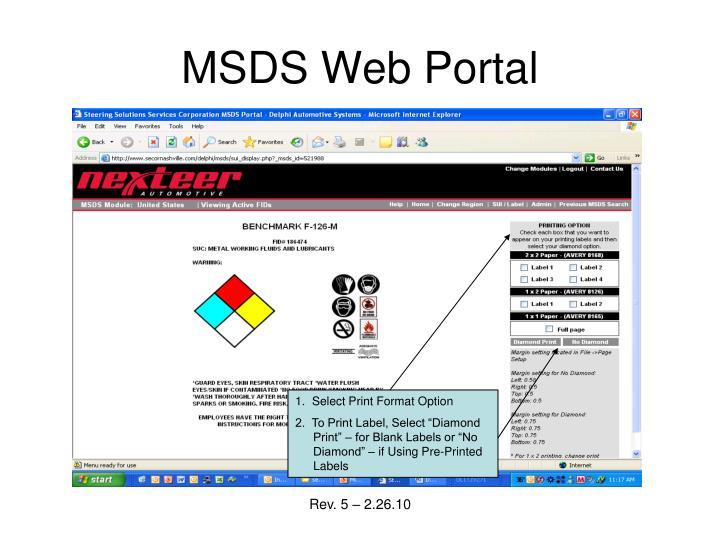 MSDS Web Portal